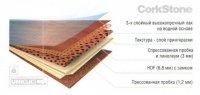 CorkStone